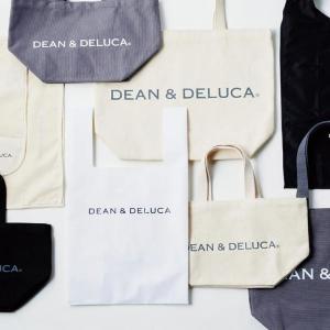 DEAN&DELUCAのバッグが10%オフ!10日間限定のお得企画は見逃さないで。