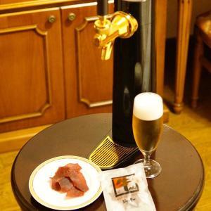 部屋飲みを応援、ビールサーバー付き宿泊プラン