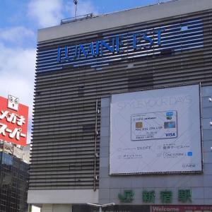 「ルミネエスト新宿」8月4日は臨時休館に。コロナ対策のため急きょ決定。
