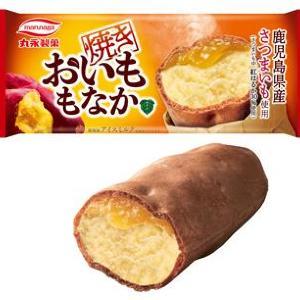 美味しそう!「焼き芋アイス」ねっとり食感、気になる~。