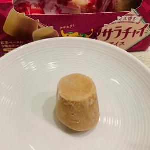 「スパイスが効いている」!SNSをザワつかせるローソン限定「チャイアイス」食べてみた。