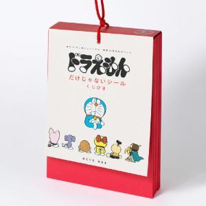 かわいさ四次元級書店フェア「ドラえもんだけじゃないシールくじびき」きたよ~!