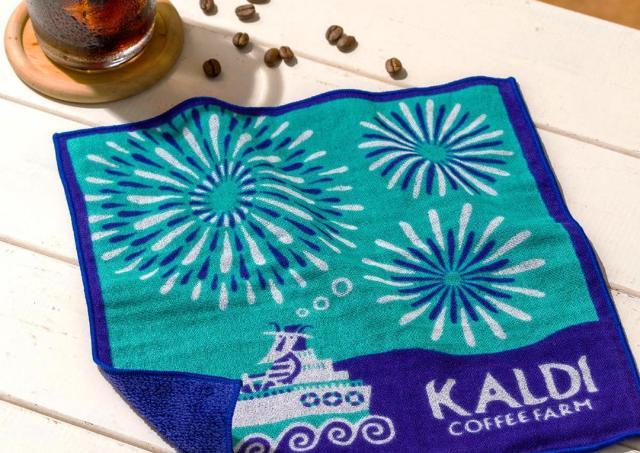 カルディで「今治タオルハンカチ」もらえる!夏デザインがイイ!ヤギべえもいるよ。