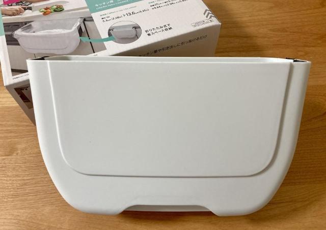 ダイソー「たためるキッチン用ゴミ箱」が便利!気になる点とあわせて使用レビュー。