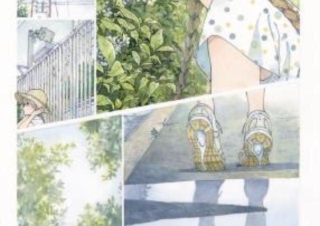 アニメーター堀口悠紀子の「白身魚」名義のイラスト展開催