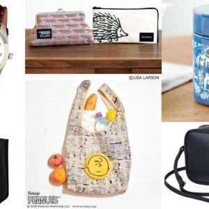 【特報】宝島社の「付録半額セール」再び!スヌーピーの腕時計やブランドバッグもあるよ~。