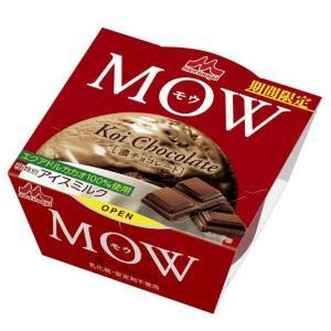 ただのチョコレートではない...「濃チョコ」だ!MOWから3年ぶりの刺客。