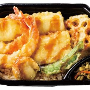 【お得】エビ、ホタテ...「ほっともっと」の海鮮天丼、6種の具モリモリで560円!