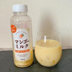 飲むではなく「食べる」だ!ファミマの「マンゴーミルク」がめちゃマンゴーしてて美味しい。