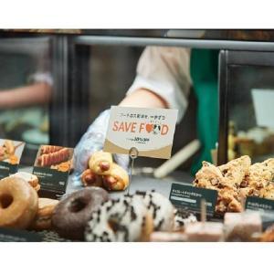 閉店間際のスタバは狙い目?フードロス対策でドーナツやケーキを20%オフで販売