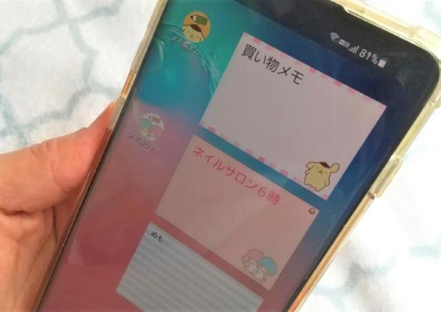 【サンリオ】キティにプリン、キキララ、シナモン...無料アプリが可愛くて便利!
