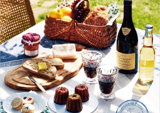 美味しく楽しく寛いで、フランス流の休日気分を味わおう!