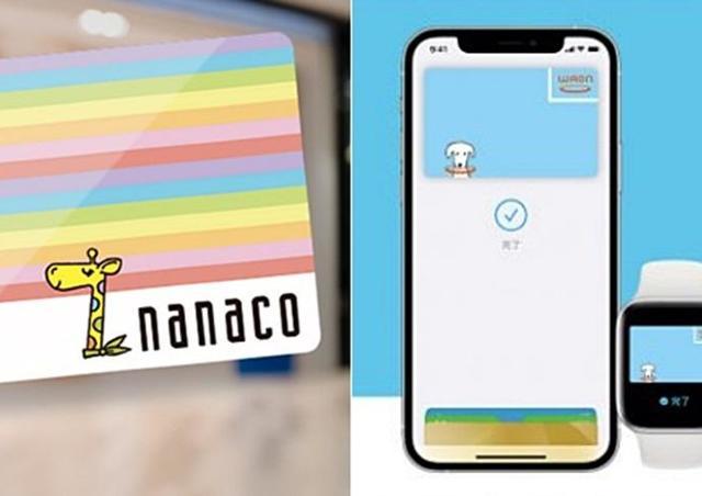 ついにnanacoとWAONがApple Payに対応。便利なだけじゃない、嬉しい「お得」とは?