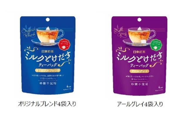 日東紅茶さん、天才じゃない?ミルクと茶葉が一緒に入ったティーバッグ「絶対買う」