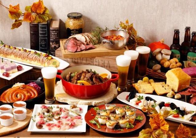 ヨーロッパの肉料理&秋の味覚を満喫