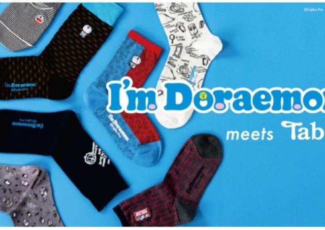ワンポイントが可愛い!サンリオデザインの「ドラえもん」靴下、魅かれるわ~。
