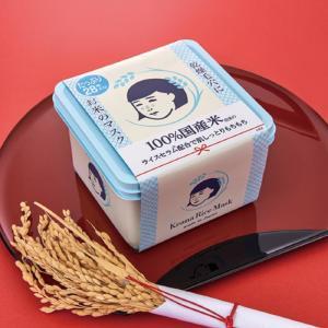 SNSでも人気の「お米のマスク」。今年も大容量の「BOXタイプ」出るよ~!