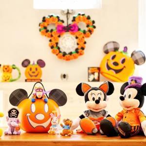 魔法使いのミッキーが激カワ!ディズニーのハロウィングッズは大人買い待ったなし。