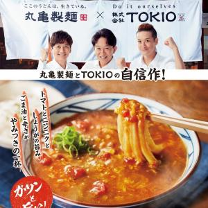 株式会社TOKIOの松岡さんとコラボ!丸亀製麺、やみつき確実のカレーうどん発売。