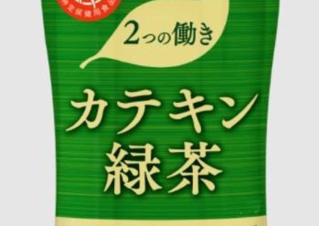 「カテキン緑茶」を無料でゲット!ファミマで「お~いお茶」買お。