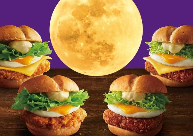 ケンタの「とろ~り月見サンド」キターーーー!今年はなんと4種類。