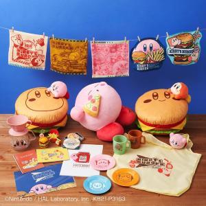 カービィのハンバーガーだ~!激カワ「一番くじ」は散財不可避。