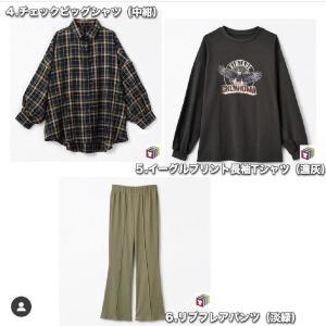 ジャケットも2000円以下!しまむら×nozomiさんのコラボアイテムお洒落だよ~