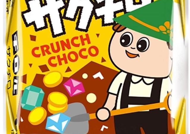 「チロルチョコ」の新作がザクザク美味しい!復活組もチェックね。
