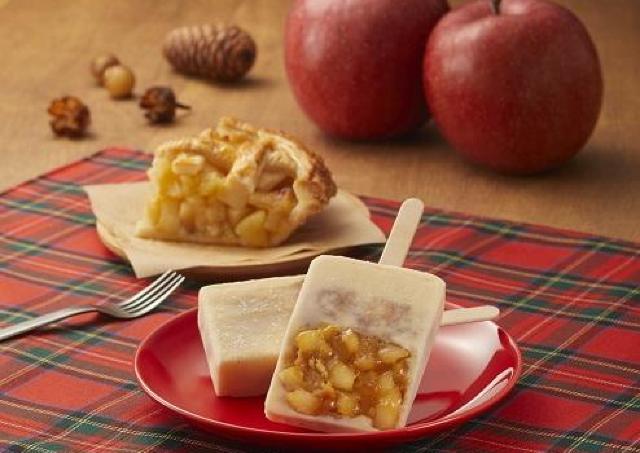 表面に透けるほどリンゴソースたっぷり!新作「アップルパイバー」は期待大。