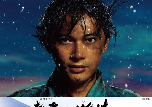 NHK大河ドラマ「青天を衝け」の全国巡回展