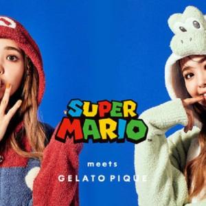 マリオとヨッシーになりきれる!ジェラピケ×「スーパーマリオ」可愛すぎて散財不可避。