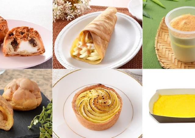 【アンケート】秋の味覚いっぱい!来週発売のコンビニスイーツ、どれが食べたい?