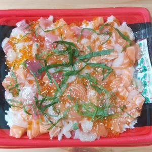 「マジで美味い」「具だくさん」コストコのちらし寿司はリピ買いあり!