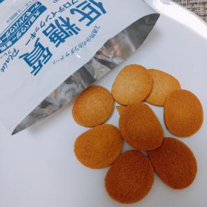 「美味しい」との評判は本当?コストコのプロテインクッキーを正直レビュー。