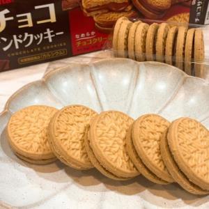 BTSのRMさんが食べてたクッキーかな?ダイソーで出会ったら即買いだわ。