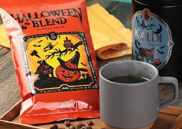 【可愛い】ハロウィン気分を盛り上げる!カルディのキャニスター缶は即お持ち帰り案件。