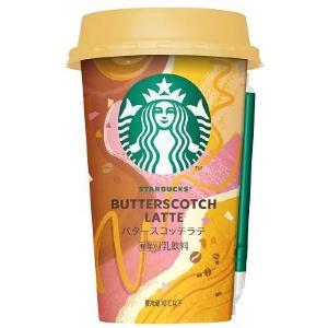 【期待大】スタバチルドに「バタースコッチラテ」が登場!これは飲むしかない。
