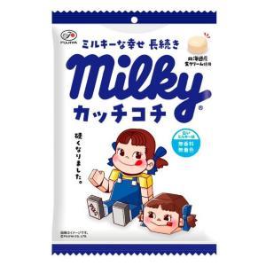 新登場のミルキー、幸福度上がりそう。ペコちゃんもキャンディも「ハードになりました」。