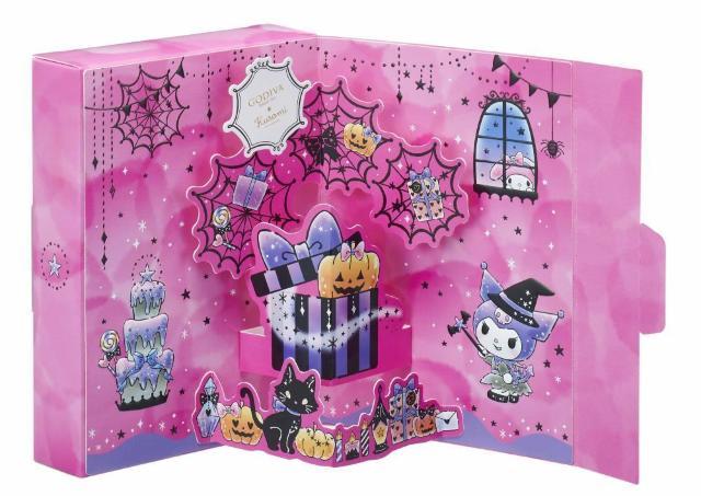 【ゴディバ】今年のハロウィンは「クロミ」とコラボ!特別仕掛けのパッケージめちゃ可愛い。