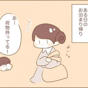 【漫画】犬カレまちくんとほのぼの日和 vol.3