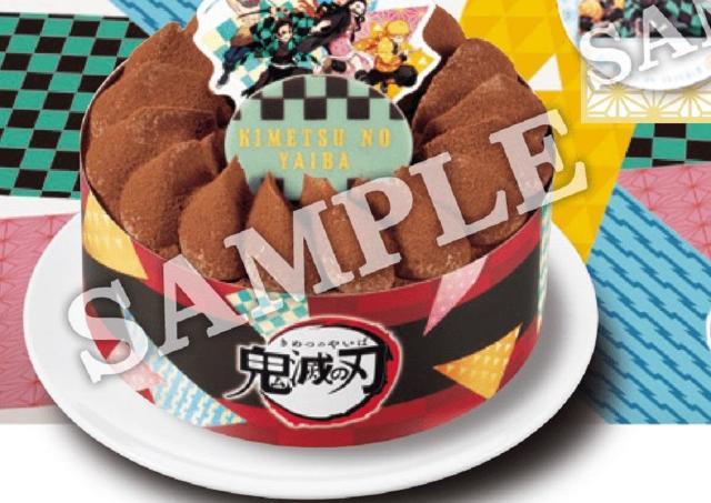【予約開始】ローソンの「鬼滅」Xmasケーキ、今年はチョコ味!ケーキ皿も付いてくるよ。