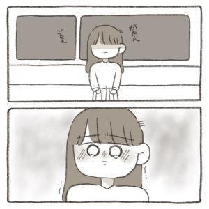 【漫画】大学生がマッチングアプリで病んだ話 vol.7