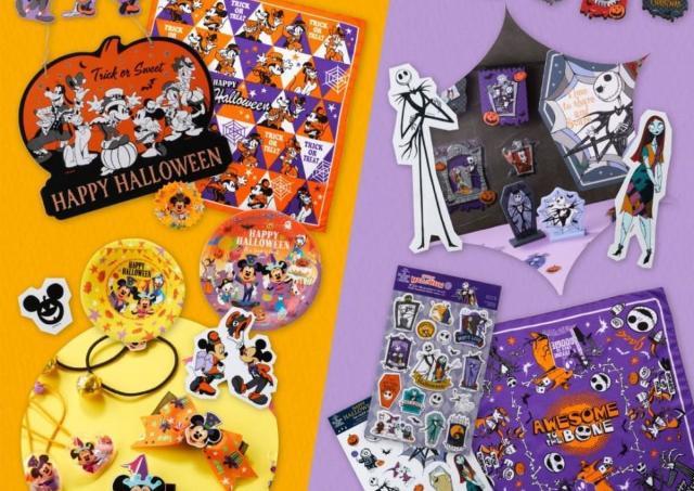「散財間違いなし」ダイソーのディズニーハロウィン祭り!ナイトメアグッズもいっぱい。