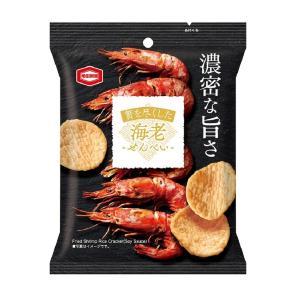 パケから旨いが溢れてる...。亀田製菓「贅を尽くした海老せんべい」でプチ贅沢!