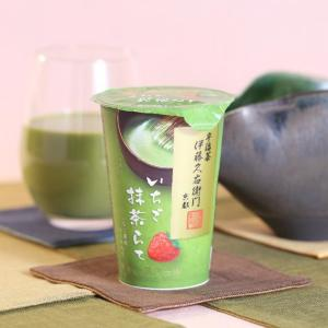 セブンに伊藤久右衛門監修の「いちご抹茶らて」!間違いなく美味しいやつ。