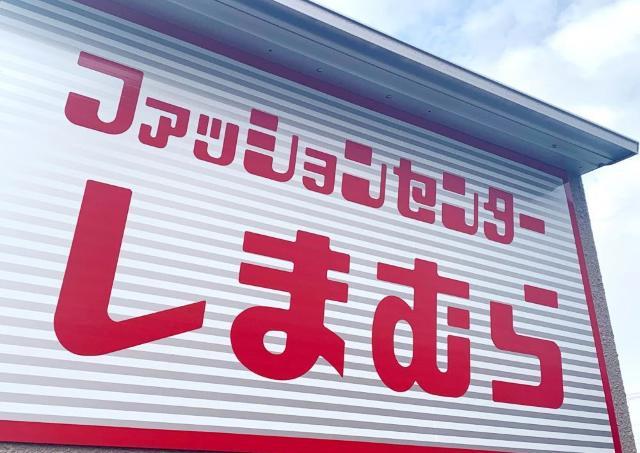 【しまむら×MUMU】トップス539円から!秋の新作が強力ラインアップ。