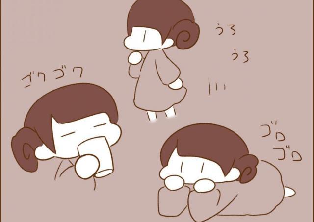 【漫画】犬カレまちくんとほのぼの日和 vol.4