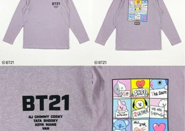 【BT21グッズ情報】イオンに限定グッズが登場!Tシャツ、トレーナー...全部で13種、どれも可愛い。