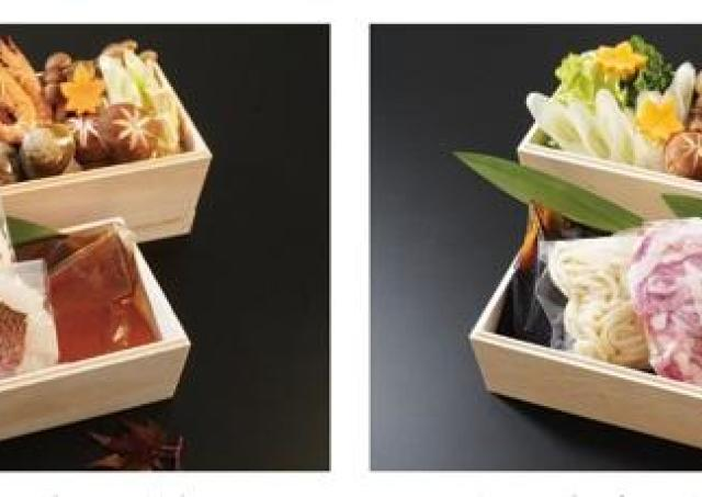 ホテルの日本料理をテイクアウトで自宅で気軽に味わう