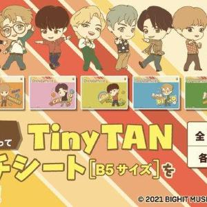 【BTS】Dynamiteデザインの「TinyTAN」グッズもらえる!ARMYはセブンへGO!